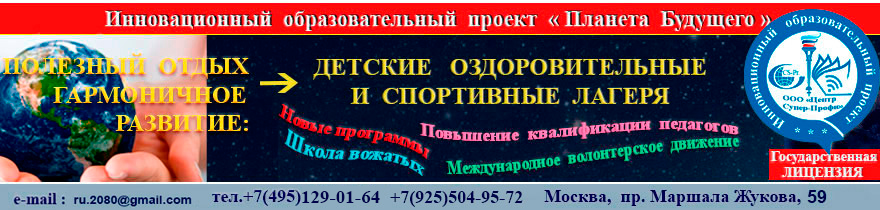 Справка для бассейна купить Москва Солнцево сзао
