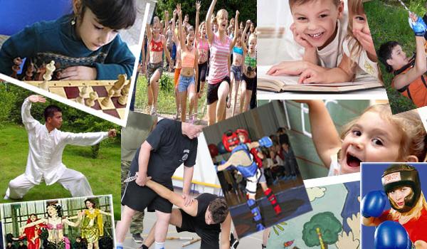 Отдых детей. Занятия и подготовка. Курсы повышения квалификации. Мини-сад. Городской лагерь. Школа вожатых